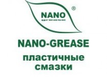 Nano Grease пластичные смазки